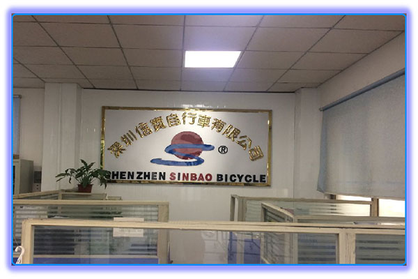 OEM bicycle  sinbao office entrance